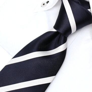 silk tie ネクタイ シルクジャガードネクタイ シルク メンズ 男性 紳士/JUN-SILK-13 [上品 上質 光沢感 ビジネス スーツ 会社 就活 結婚式 ドレスシーン おしゃれ 大人 フォーマル 冠婚葬祭 紺 ネイビー ブルー ストライプ]
