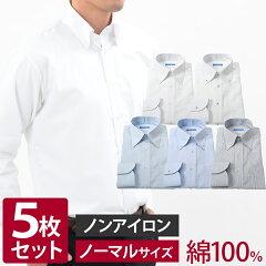 綿100%高形態安定ワイシャツ長袖メンズ紳士男性/EATO22-5SET形態安定長袖ワイシャツ綿セット白青ノーアイロンシャツビジネス結婚式仕事