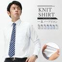 \ポロシャツのようなワイシャツ/ ワイシャツ 長袖 スリム ...