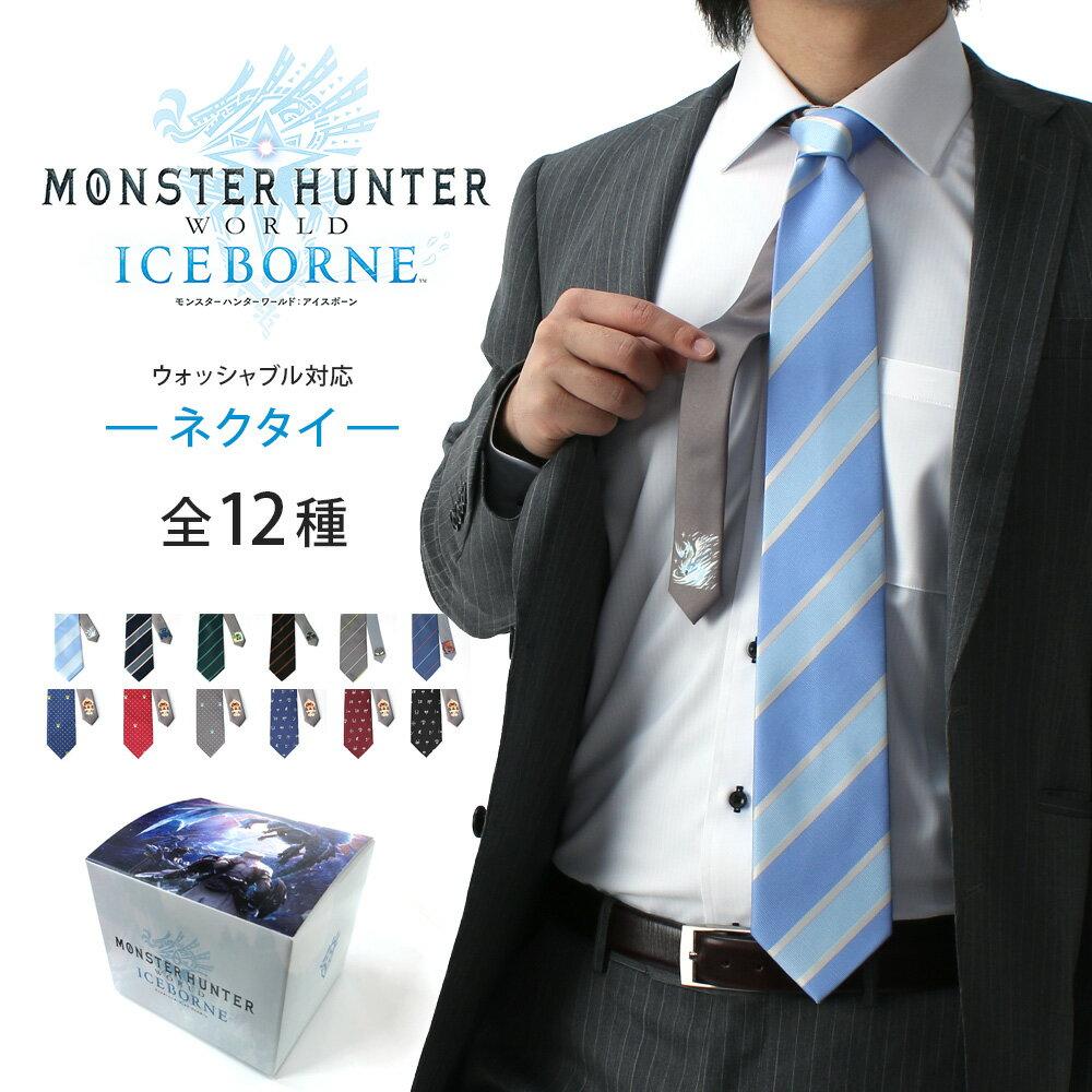 スーツ用ファッション小物, ネクタイ  : SMARTBIZ()