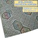 江戸間1畳(88x176cm)/国産防水カーペット/ビニールタップス/洗える/コンパクト収納/フリーカットOK