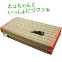 かわいいネコの刺繍入り「セージ」い草折畳クッション/43×43cm/ピンク