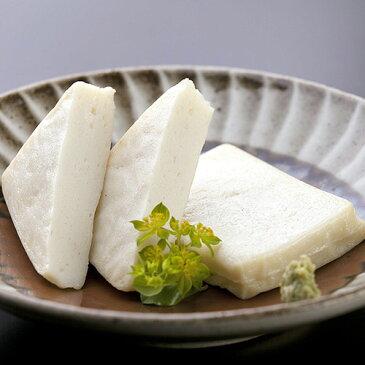 お豆腐蒲鉾 (プレーン)1枚