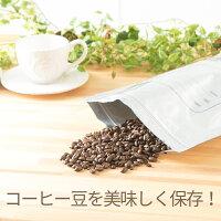 アルミ袋に乾燥剤の機能がついたチャック付アルミ保存袋『ドライキープ』(Lサイズ)10枚入【特許取得】(海苔コーヒー豆ペットフードなどの湿気対策、保存・保管に)