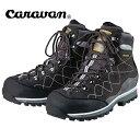 CARAVAN【キャラバン】GK83-02 グランドキング トレッキングシューズ 登山靴 0011832 103(チャコール)(メンズ)