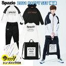 福袋2021HAPPYBAG【SPAZIO】スパッツィオ5点セットフットサルサッカー(メンズ)