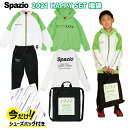 福袋2021HAPPYBAG【SPAZIO】スパッツィオ5点セットフットサルサッカー(ジュニア)子供用