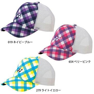 YONEX(ヨネックス)メッシュキャップ 40052 テニス 帽子