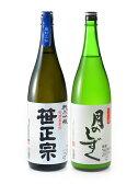 お得な2本セット 純米吟醸 にごり酒 月のしずく 1.8L