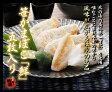 【笹かまぼこ】「鮮」 (5枚入り) <かまぼこ 佐々直>【仙台 宮城 の 名物 を 産地直送 ! スケソウダラ のすり身に 高級魚 吉次 (キンキ) を練り込みました。土産、おやつ、おかず に便利な 個包装 の 蒲鉾】