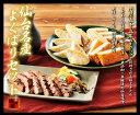 無添加の仙台味噌と銘酒で味付けした国産牛の牛タンと、吉次 五目 ごぼう 等色々な味のカマボコ...