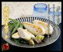 色々な味のカマボコを詰合せた充実セット!吉次入りの笹かまは辛口の焼酎でキリっと締めて。お...