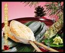 《送料無料》【笹かまぼこ】 手のひら蒲鉾 ギフトセット (杜-50b) <かまぼこ 佐々直>【仙台 宮城 の 名物 を 産地直送 ! スケソウダラ のすり身に 高級魚 吉次 (キンキ) を練り込みました。土産、おやつ、おかず に便利な 個包装 の 蒲鉾】【10P30May15】 - 笹かまぼこの佐々直 楽天市場店