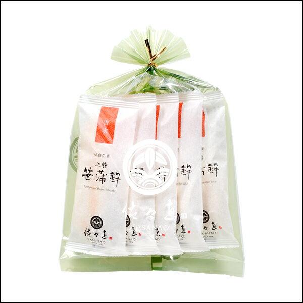 【笹かまぼこ】「吉次」 (5枚入り) (A-005)<かまぼこ 佐々直>【仙台 宮城 の 名物 を 産地直送 ! スケソウダラ のすり身に 高級魚 吉次 (キンキ) を練り込みました。土産、おやつ、おかず に便利な 個包装 の 蒲鉾】