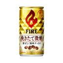 【送料無料】【FIREコーヒー】キリン ファイア 挽きたて微糖 185g×30本×2箱【計60本】