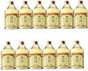 【容量:720ml】 【Alc.25%】 【分類:本格焼酎】 【原料:麦】 【メーカー:薩摩酒造】 長期熟成ならではのふくよかな香りとまろやかな味わいが特徴です。 ※※離島は別途送料が加算されます※※