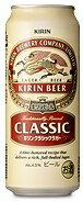 【缶ビール】キリンクラシックラガー500ml×24本