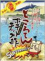 SUPPAAA!!【2016年11月9日新発売!4950袋売上げ】ところてんポテトチップ酢80g