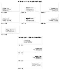 【オリジナル封筒印刷】角2・クラフト・100枚[Fu2-cra-0100]テンプレート11種から選んで簡単封筒作成〜小ロットから対応!キレイな品質のオフセット印刷封筒です〜
