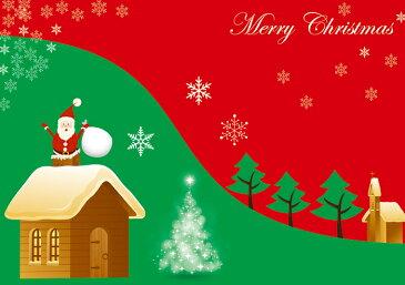 ペーパー・ランチョンマット 『クリスマス サンタA』 10枚入 (B4版) 〜敷くだけでお料理がワンランクUP!しかも使い捨てなので汚れても安心〜 クリスマスパーティに…楽しい食卓を演出!