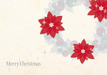 ペーパー・ランチョンマット 『クリスマス リース』 10枚入 (B4版) 〜敷くだけでお料理がワンランクUP!しかも使い捨てなので汚れても安心〜 クリスマスパーティに…楽しい食卓を演出!