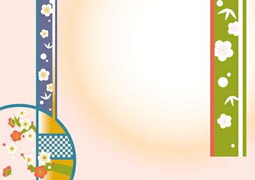 ペーパー・ランチョンマット 『お正月 梅月』 10枚入 (B4版) 〜敷くだけでお料理がワンランクUP!しかも使い捨てなので汚れても安心〜 お正月のおもてなしの食卓を演出!