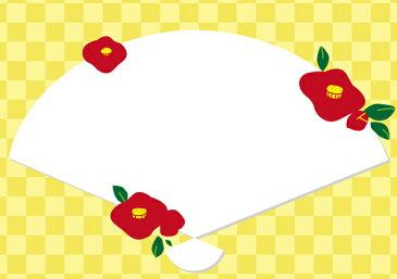 ペーパー・ランチョン・ミニ 『お正月 椿扇』 10枚入 (A4版) 〜敷くだけでお料理がワンランクUP!しかも使い捨てなので汚れても安心〜 朝食・軽食・ティータイムに…楽しい食卓を演出!