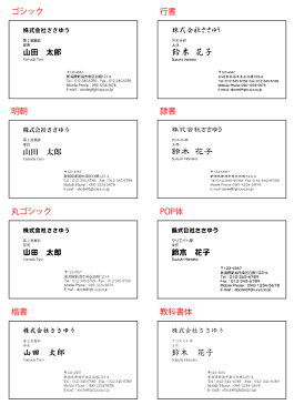 【オリジナル名刺印刷】趣味・職業名刺[H_303_k]《カラー名刺片面100枚入ケース付》テンプレートを選んで簡単名刺作成お店、自営業、フリーのご職業に!ショップカード・ポイントカード・インフォメーションにも!【シャツ・アパレル・服飾・店員】