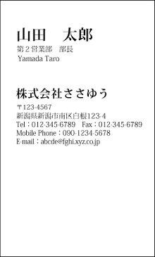 【オリジナル名刺印刷】モノクロ名刺[M_021_s]《名刺片面100枚入ケース付》テンプレートを選んで簡単名刺作成シンプルな単色名刺がお好みの方に!ビジネス用にもプライベート用にもおすすめの白黒印刷のリーズナブルな名刺です