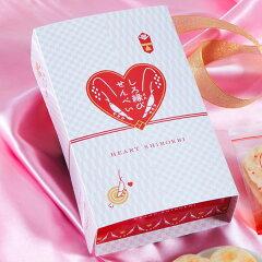 はぁと・しろえびせん(ハートしろえびせん バレンタイン 義理チョコ プチギフト 富山土産 しろ…