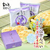 しろえびせんべい 大箱 2枚×72袋入(お中元 暑中御見舞 御礼 御供 富山土産 ギフト)