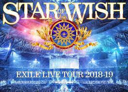 邦楽, ロック・ポップス  EXILE LIVE TOUR 2018-2019 STAR OF WISH Blu-ray Disc3