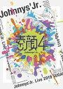 新品 希少品 素顔4 ジャニーズJr.盤 DVD