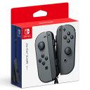 新品 Joy-Con (L) / (R) グレー 任天堂 Nintendo Switch
