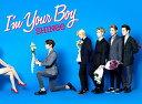 新品 SHINee I'm Your Boy 初回生産限定盤A CD+DVD