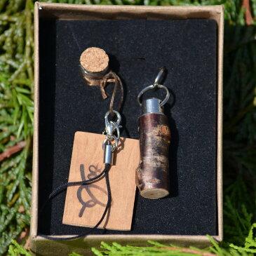 アロマボトル 精油を入れるアクセサリー 自家製山桜 ナチュラル 1個