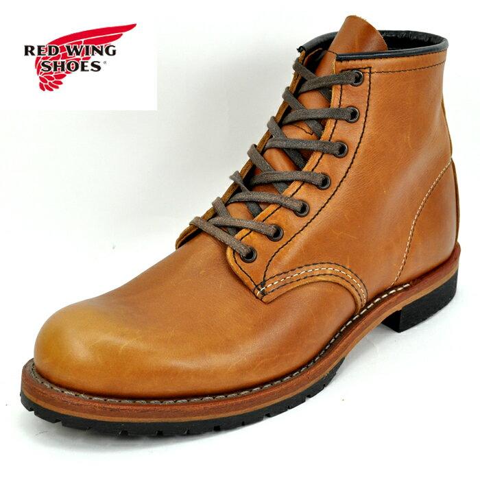 RED WING レッドウィングBeckman boot 6インチ Round-toe(ブラウン) ブーツ レディース メンズ ユニセックス シューズ 靴:sasaya