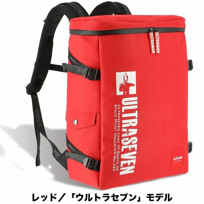 レディースバッグ, バックパック・リュック  Koshin GumULTRASEVEN BOX 33() UT09