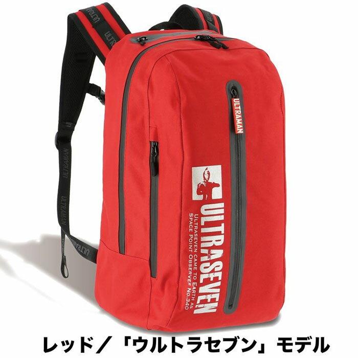レディースバッグ, バックパック・リュック  Koshin GumULTRASEVEN 33() UT10