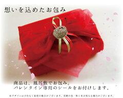 【バレンタイン限定】ハート型紅白饅頭2個と本わらび餅「極み」ハーフサイズセット【プレゼントに最適】【ポイント5倍】【京都の和菓子】
