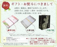 なると金時の芋餡饅頭「ほっこり」15個入【化粧箱入】