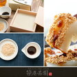 【元祖豆乳わらび餅】白蕨(しろわらび)【京都「とようけ屋山本」の豆乳使用】