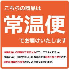 【秋限定】丹波栗プレミアム栗もち(栗大福)6個入【京都の和菓子】