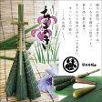 【端午の節句限定】京のういろう「粽(ちまき)」5本1束【京都の和菓子】【こどもの日】