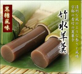【夏の味覚】京都の竹水羊羹(たけみずようかん)6本