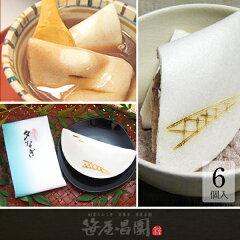 京都伝統の懐中汁粉夕なぎ6個入り