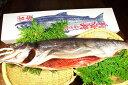 【送料無料】三陸産寒風干し新巻鮭姿造り1尾2k〜3k!【smtb-TD】【tohoku】