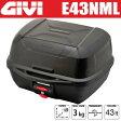 送料無料 GIVI ジビ リアボックス モノロックケース トップケース 大容量 43L E43N ベース付 カラー 未塗装ブラック 高品質 バイク用ボックス テールボックス