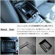 送料無料 日産 新型 エクストレイル T32 NT32 センターコンソール ボックス 収納 トレイ アームレスト トレー X-TRAIL カスタム パーツ アクセサリー 小物入れ