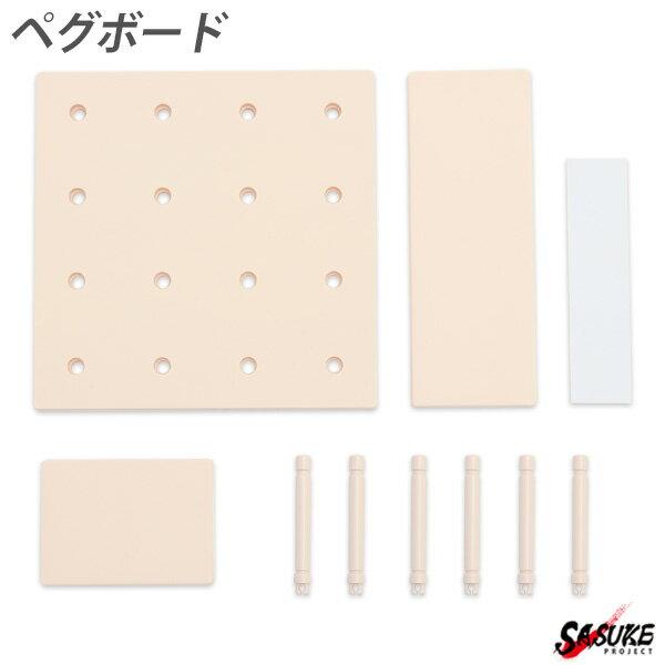 本棚・ラック・カラーボックス, ウォールシェルフ  220220mm DIY